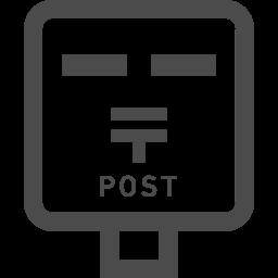 郵便ポスト3